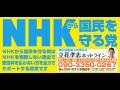 【視点・論点】日韓合意2周年で新河野談話発表「合意の変更で日韓関係はマネージ不能に」
